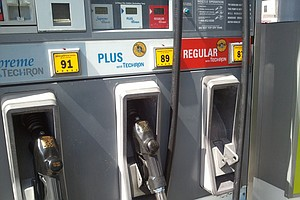 Tease photo for Gas Prices Continue To Fall In San Diego County