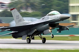 Missing Military Jet, Pilot Believed To Have Crashed In G...