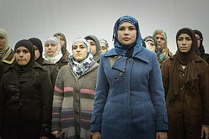 Review: 'Queens of Syria' Brings New Perspective To Syrian Crisis