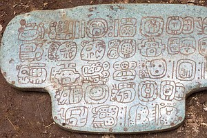 UC San Diego Scientists Unearth Mysterious Maya Artifact