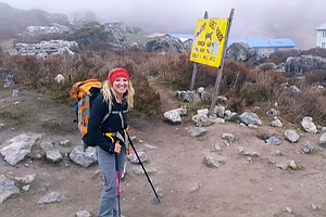 Tease photo for Cardiff Resident Tells Story Of Surviving Nepal Earthquake In New Documentary
