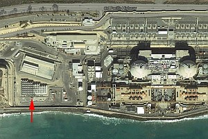 Protest Targets Coastal Commission Permit To Bury Nuclear Waste At San Onofre