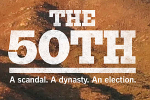 'The 50th' Tells Story Of Hunter Resignation, Race To Replace Him