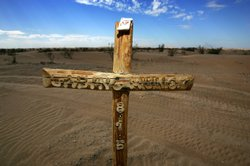 A memorial cross is seen in the Imperial Sand Dunes near the US-Mexico border.