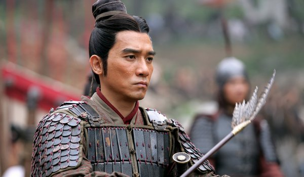 """Tony Leung in John Woo's """"Red Cliff"""""""
