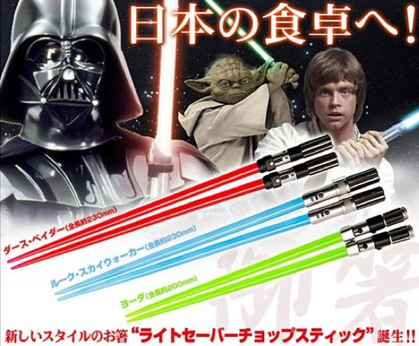 Light saber chopsticks.
