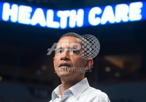 US President Barack Obama speaks about healthcare reform during a rally at the Target Center in Minneapolis, Minnesota, September 12, 2009.