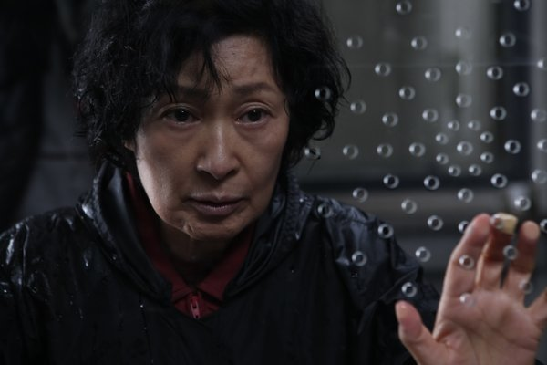 Kim Hye-ja as Mother.