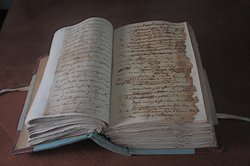 This document dates back to the days just after the Revolutionary War. It rec...