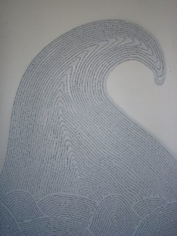 'the wave' (Haruki Murakami's 'The Seventh Man') by Cheryl Sorg