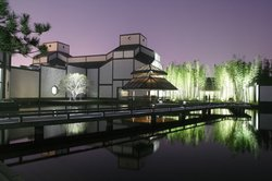 The Suzhou Museum in Jianqsu, China, designed by famed architect I. M. Pei.