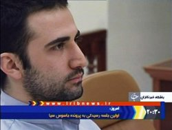 An image of Amir Mirzaei Hekmati was broadcast on Iranian state television on Dec. 27, 2011.