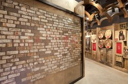 The museum's collection includes the section of the brick wall from the St. V...