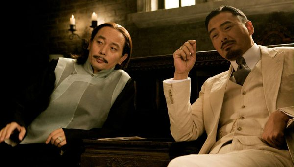 "Ge You and Chow Yun-Fat in ""Let the Bullets Fly."""