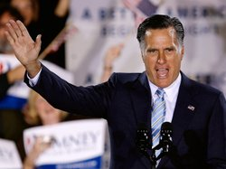 Republican presidential candidate Mitt Romney addresses supporters during a c...