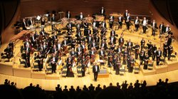 The Kansas City Symphony performs in Helzberg Hall at the Kauffman Center for...