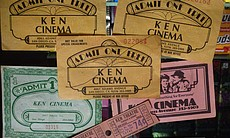 Ken Cinema passes.