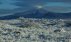Hekla volcano in Iceland. Hekla is ready to eru...