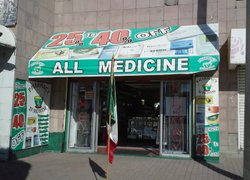 Mexican pharmacies cater to U.S. patients who travel south for cheaper - and ...