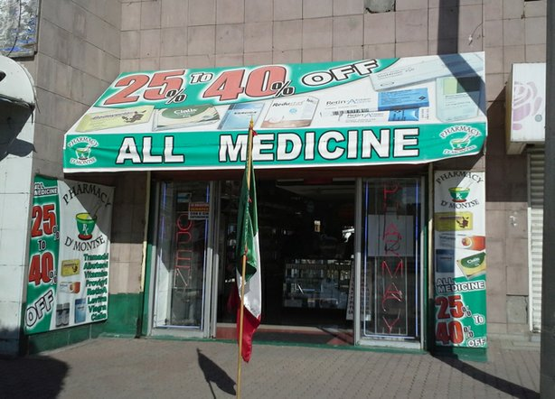Mexican pharmacies cater to U.S. patients who travel south for cheaper - and sometimes self-prescribed - medication.