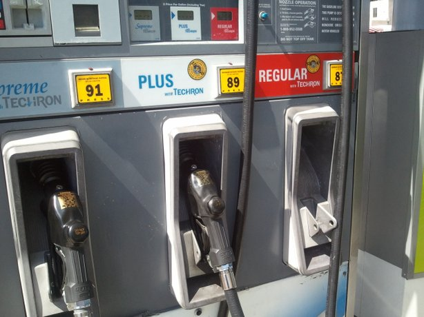 The average price of a gallon of self-serve regular gasoline in San Diego County fell today.