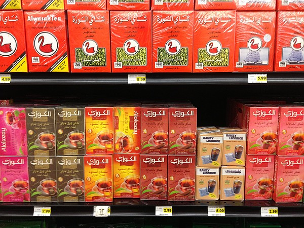 The selection of teas at a new grocery store serving the large Iraqi communit...
