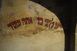 Hebrew writing on the wall of the secret synagogue in Terezin.