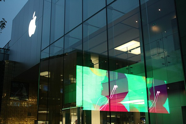 Apple already dominates online music sales. Now the compa...