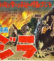 "Japanese poster for ""Gojira."""