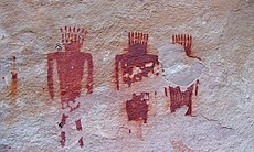 Deluge Shelter pictographs - three human figures, Dinosaur National Monument, Uinta Mountains on the border between Colorado and Utah.