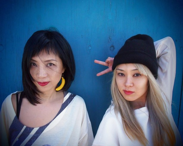 Yuka Honda and Miho Hatori make up Cibo Matto, New York City-based band who will be performing in San Diego at the Casbah Feb. 22.
