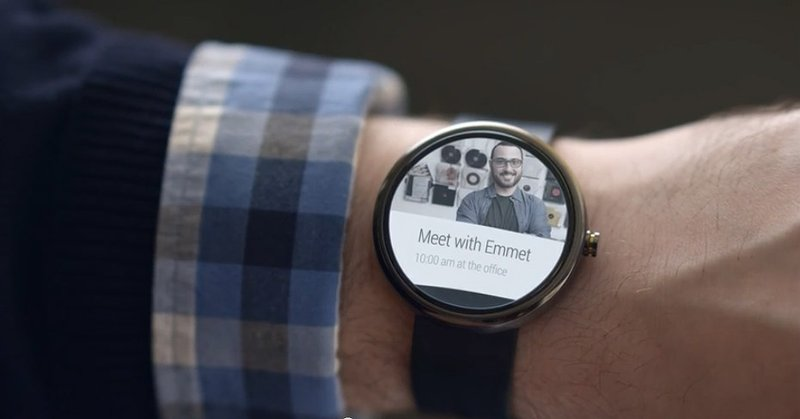 The first Android watch may come from Motorola Mobility, a Google subsidiary ...