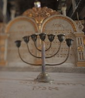 Menorah, Ben Ezra Synagogue, Cairo, Egypt.
