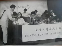 Dr. Chan, along with the Chinese Community of San Diego, volunteers for the C...
