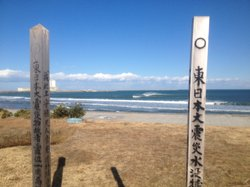 A well regarded surf spot about 15 miles from the Fukushima Daiichi power plant, March 11, 2014.