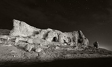"Artist Michael Field's photograph, ""Island in Ancient Lake Cahuilla, Salton S..."