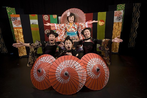 Japanese theater group, Gumbo, is pictured in this undate...