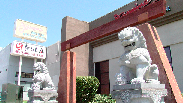 Sculptured lions guard the front of Jasmine Seafood Restaurant on Convoy Stre...