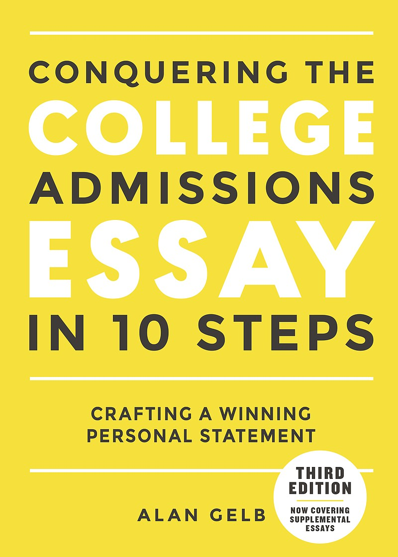 what is a college admission essay