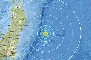 Magnitude-6.1 Earthquake Strikes Off Coast Of Japan
