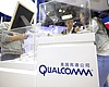 Qualcomm Raises Bid For NXP To About $43.22B