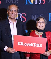 KPBS Producers Club members Anil and Vera Kripalani showing support for KPBS at The Prado.