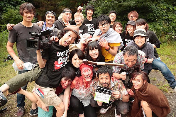 The low budget Japanese zombie film