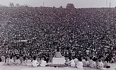 Opening ceremony at Woodstock. Swami Satchidana...