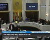 The San Diego County Board of Supervisors meets...