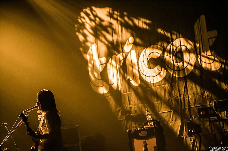 Japanese band Tricot performs a no-audience show on March 14, 2020. Local ban...